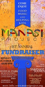October 19 11-3 at Festival Park in Castle Rock, Colorado: The Manasi Project's first annual festival fundraiser to help children get school supplies